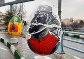 بهسازی جدارههای  شهری منطقه ۲ با اجرای هنرهای خلاقانه
