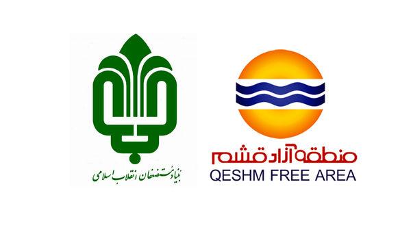 شهرک شیلات در منطقه آزاد قشم ساخته می شود