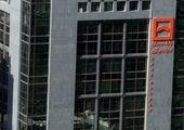 تمدید اجرای طرح مهراندیش بانک مسکن
