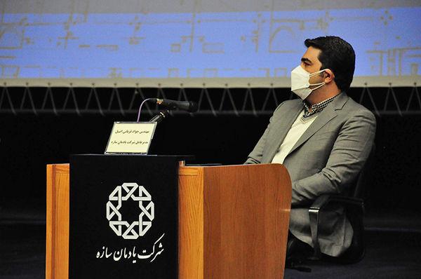 نگهداری و پایش ابرسازه های شهر تهران، افق جدید شرکت یادمان سازه