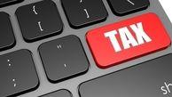 افزایش سقف معافیت مالیات بر درآمد کارمندان