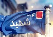 مهرشاد سهیلی مسئول ستاد جوانان آیت الله رئیسی در قم شد