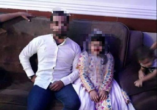 ماجرای عقد دختربچه 9 ساله با جوان 30 ساله