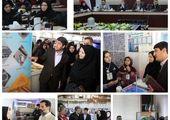 مشارکت شهروندان مهمترین ابزار برای رفع مشکلات محیط زیستی
