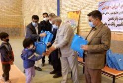 هدیه بانک سرمایه به دانش آموزان مناطق محروم استان سیستان و بلوچستان