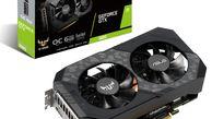 عرضه کارت گرافیک های GeForce GTX 1660Ti ایسوس