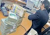 افزایش نرخ سود بانکی آرام بخش موقتی است