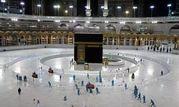حج با هزار زائر برگزار میشود