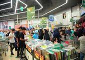 فروشگاههای شهروند در خط مقدم خدمات رسانی به شهروندان