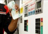 تشدید نظارت بر بازار بعد از اصلاح قیمت بنزین