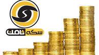 فیلم / اولین فیلم از مدیرعامل سکه ثامن پس از دستگیری