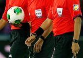اسامی داوران چهار دیدار از مرحله یک هشتم جام حذفی