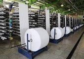 اختصاص 53 هزار میلیارد ریال تسهیلات به صنایع استان کرمانشاه توسط بانک صنعت ومعدن