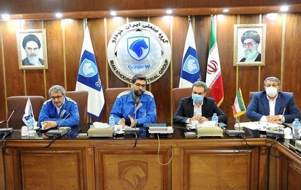 آمادگی بانک ملت برای تامین مالی طرح های اولویت دار ایران خودرو