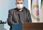 آغاز فروش اینترنتی بیمه نامه های آتش سوزی طرح حامی و مهر در سامانه«ایران من»