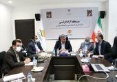 تفاهم نامه همکاری بانک پارسیان و دبیرخانه شورایعالی مناطق آزاد و ویژه اقتصادی
