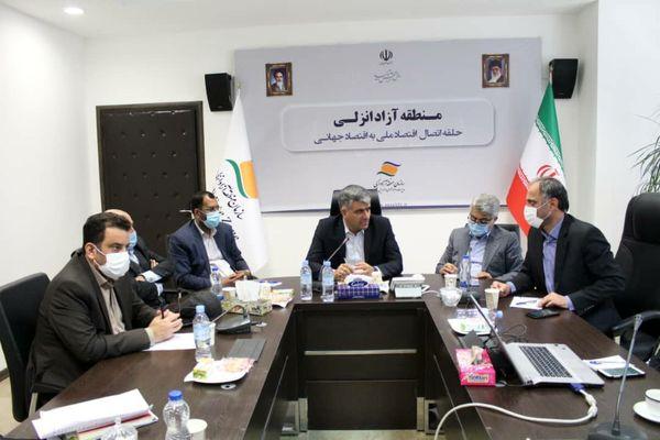 منطقه آزاد انزلی از مناطق اثرگذار در روابط فرامنطقه ای ایران