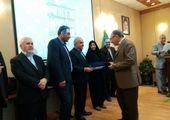 بانک صادرات ایران در بالاترین سطح، آماده همکاری با ذوب آهن اصفهان