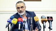 مراسم بزرگداشت رحلت امام در حرم برگزار نمی شود