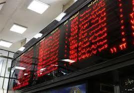 علت رشد یکباره قیمتها در بورس تهران