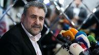 بعید است اروپا دست به تحریم زدایی در قبال ایران بزند