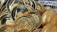 سکه ۱۰ میلیون و ۴۲۰ هزار تومان شد
