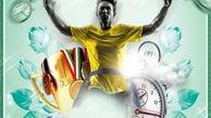 اجرای 15 عنوان برنامه ورزشی در پهنه غربی پایتخت