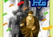 منطقه 15 میزبان جشنواره شادستان تهران 1400