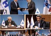 آکادمی ملی المپیک و دانشگاه آزاد اسلامی تفاهم نامه همکاری امضا می کنند