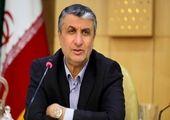 ذوب آهن اصفهان یاری رسان دولت در تامین مسکن است