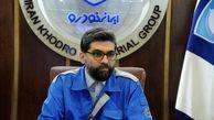 مدیرعامل ایرانخودرو در پیامی ضمن تبریک فراسیدن سال نو به تلاشگران عرصه تولید تبریک گفت