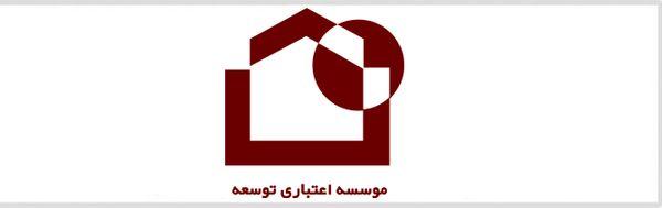 بانک توسعه اسلامی به محققان برتر نشان افتخار می دهد