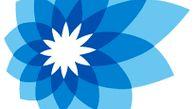معرفی خدمات بانک سامان در نمایشگاه صنعت ایران