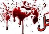 تصاویری از نجفی دقایقی پس از قتل همسرش
