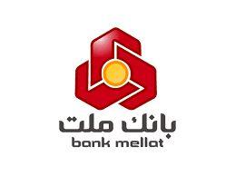 اعلام آمادگی مدیرعامل بانک ملت برای حمایت از پروژه های بزرگ مپنا