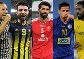 اعلام مصوبات کمیته مسابقات فوتبال از سوی کنفدراسیون فوتبال آسیا