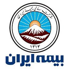 رویکردی نوین در ارائه خدمات متمایز بیمه ایران؛ عملیات امداد و نجات با بالگرد