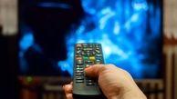 برنامههای سحر و افطار تلویزیون اعلام شد