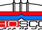 پیام مدیرعامل شرکت فولاد خوزستان به مناسبت گرامی داشت روز ارتباطات و روابط عمومی