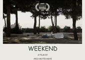 جایزه بهترین فیلم غیر اروپایی جشن مستقل فیلم اروپا برای «آخر هفته»