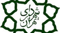 زنگ حماسه در مدارس شمال شرق تهران نواخته می شود