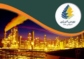 کارنامهی شرکت ملی پالایش و پخش فرآوردههای نفتی ایران منتشر شد