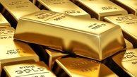 قیمت طلا و سکه در 28 اردیبهشت