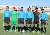 اسامی داوران هفته بیست و هشتم لیگ دسته اول فوتبال