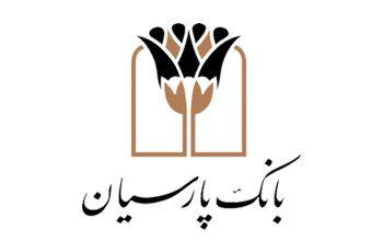 توسعه همکاری های بانک پارسیان و ایرانسل