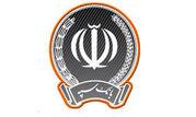 پرداخت 21 هزار میلیارد ریال تسهیلات به بخشهای اقتصادی اصفهان توسط بانک سپه
