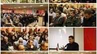 مراسم با شکوه یادبود سردار سپهبد شهید قاسم سلیمانی در شرکت پالایش گاز بیدبلند خلیج فارس برگزار شد