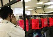 اهمیت سواد مالی به موازات ورود نقدینگی به بازار سرمایه
