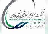 ارزش هلدینگ خلیج فارس به ۱۱۵ هزار میلیارد تومان رسید