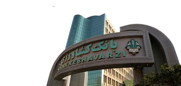 تحقق 63 درصدی برنامه تجهیز منابع بانک کشاورزی تا پایان آذر 1398